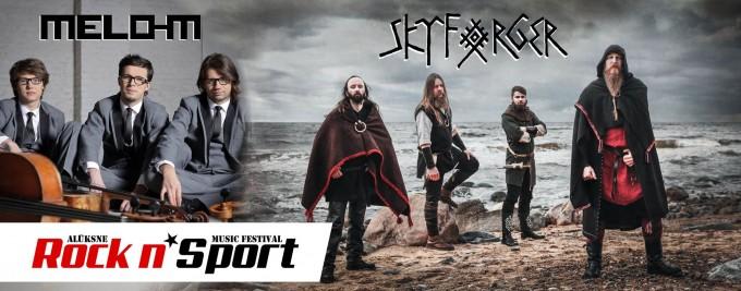 rock_n_sport