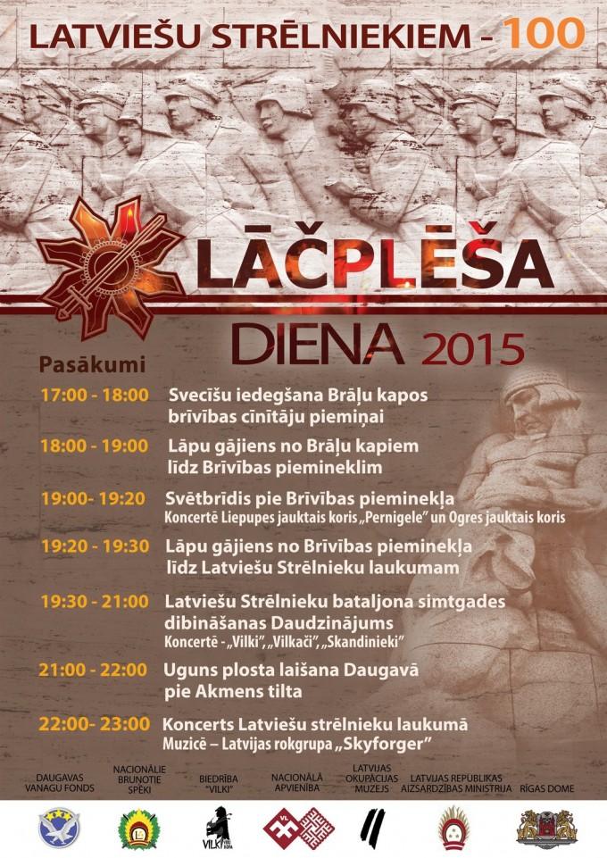 Lacplesdiena_2015